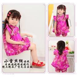 Ensemble chinois pour bébé tunique et bloomer, modèle fushia
