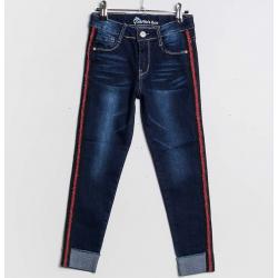 jean avec bandes latérales...