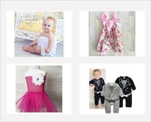 Vêtements bébé enfants à prix très doux