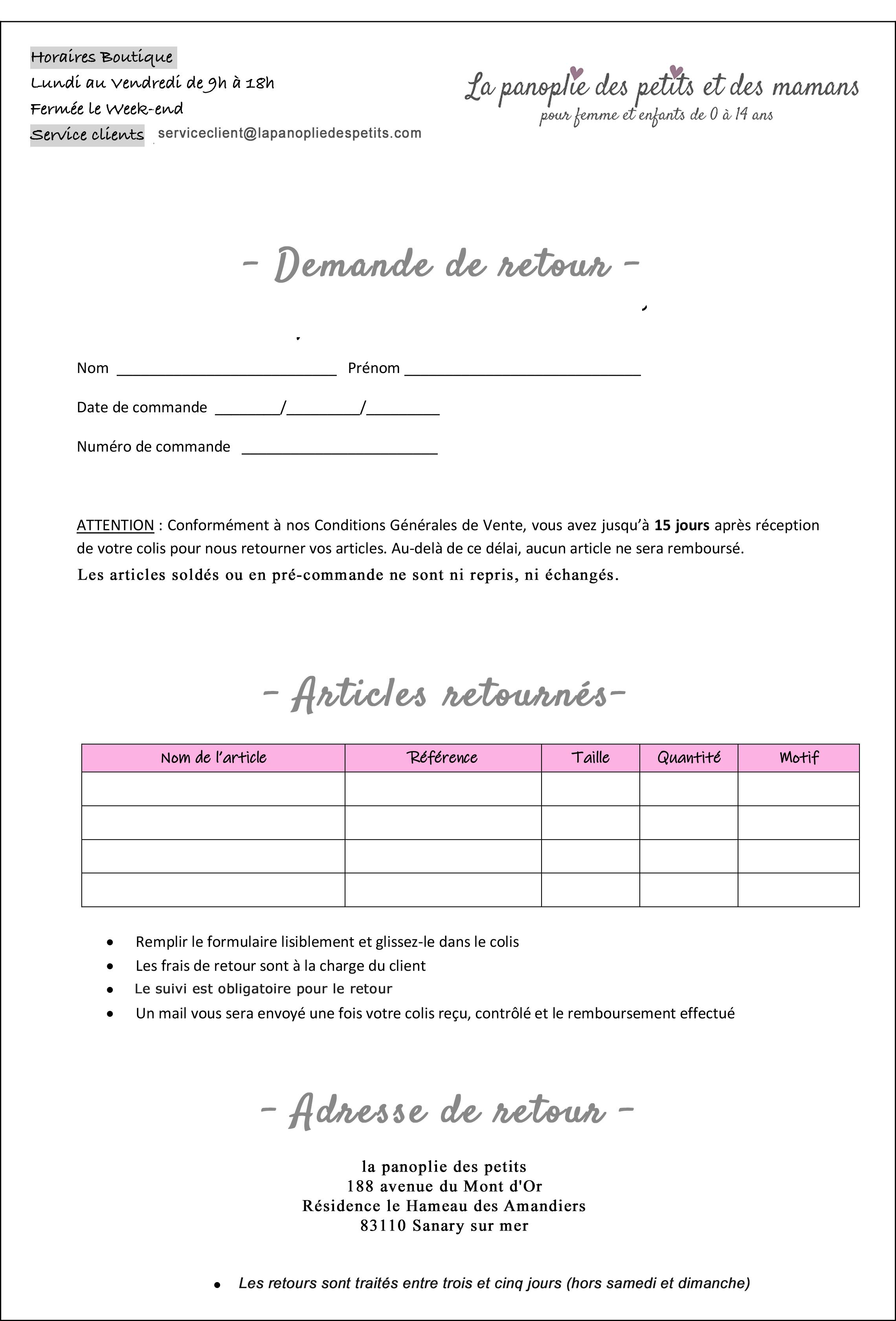 formulaire retour commande